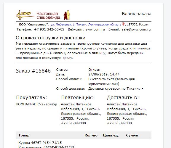 Screenshot_461