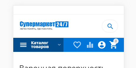 logo-plus-search-equals-shit_2