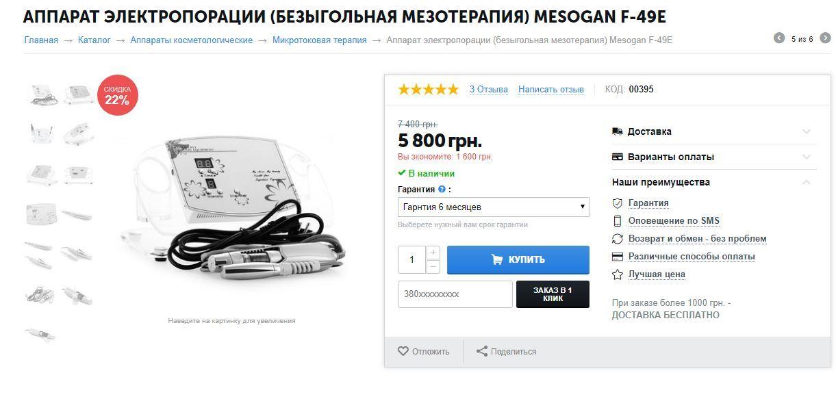 деньги на дом адрес в москве