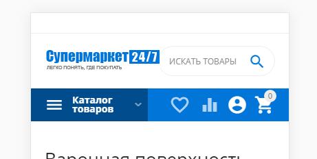 logo-plus-search-equals-shit