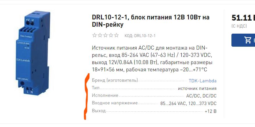 ScreenClip%20%5B9%5D