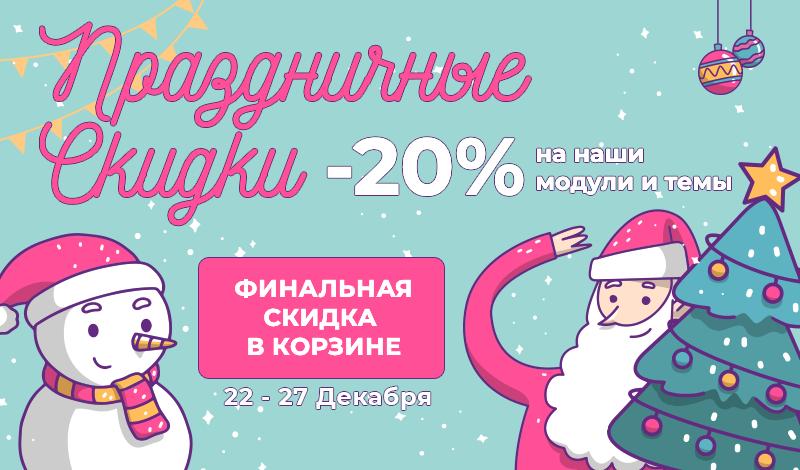 big_ru