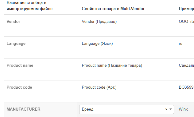import_csv_1