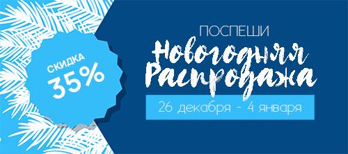 winter2018_s_ru