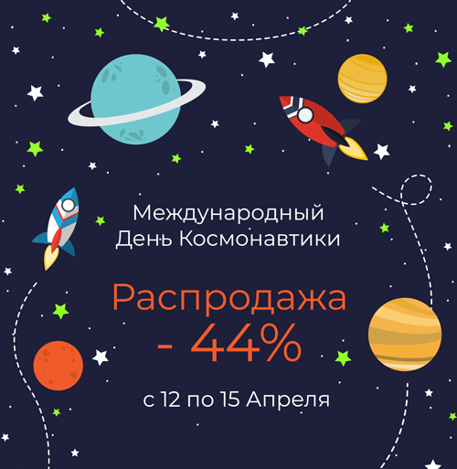 12_april_2019_ru