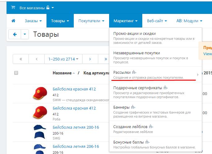 Screenshot_255
